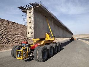 大型桥梁运输车300t